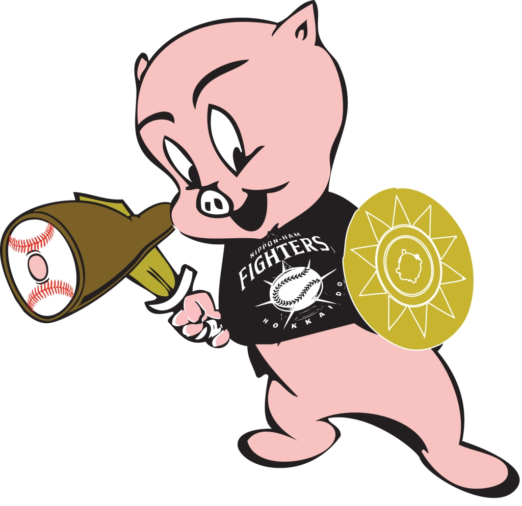 ham-fighters-logo.jpg?w=1024&h=994