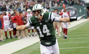 Here's what Greg McElroy looks like.